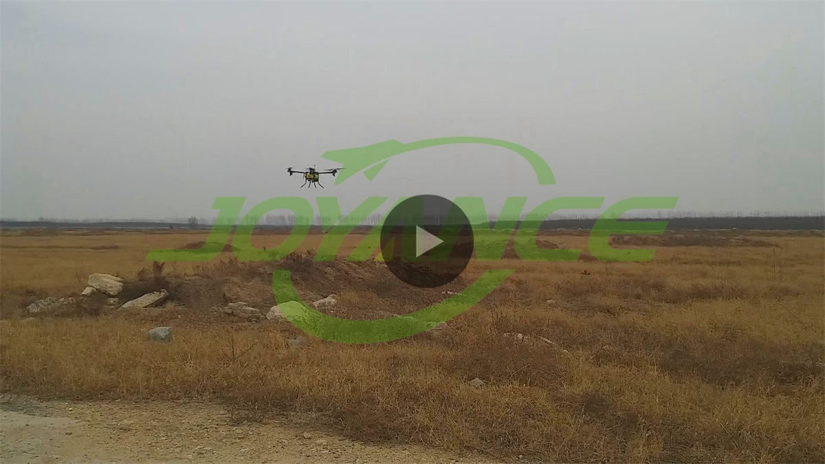 Agriculture Drone with Terrain Following Moudle