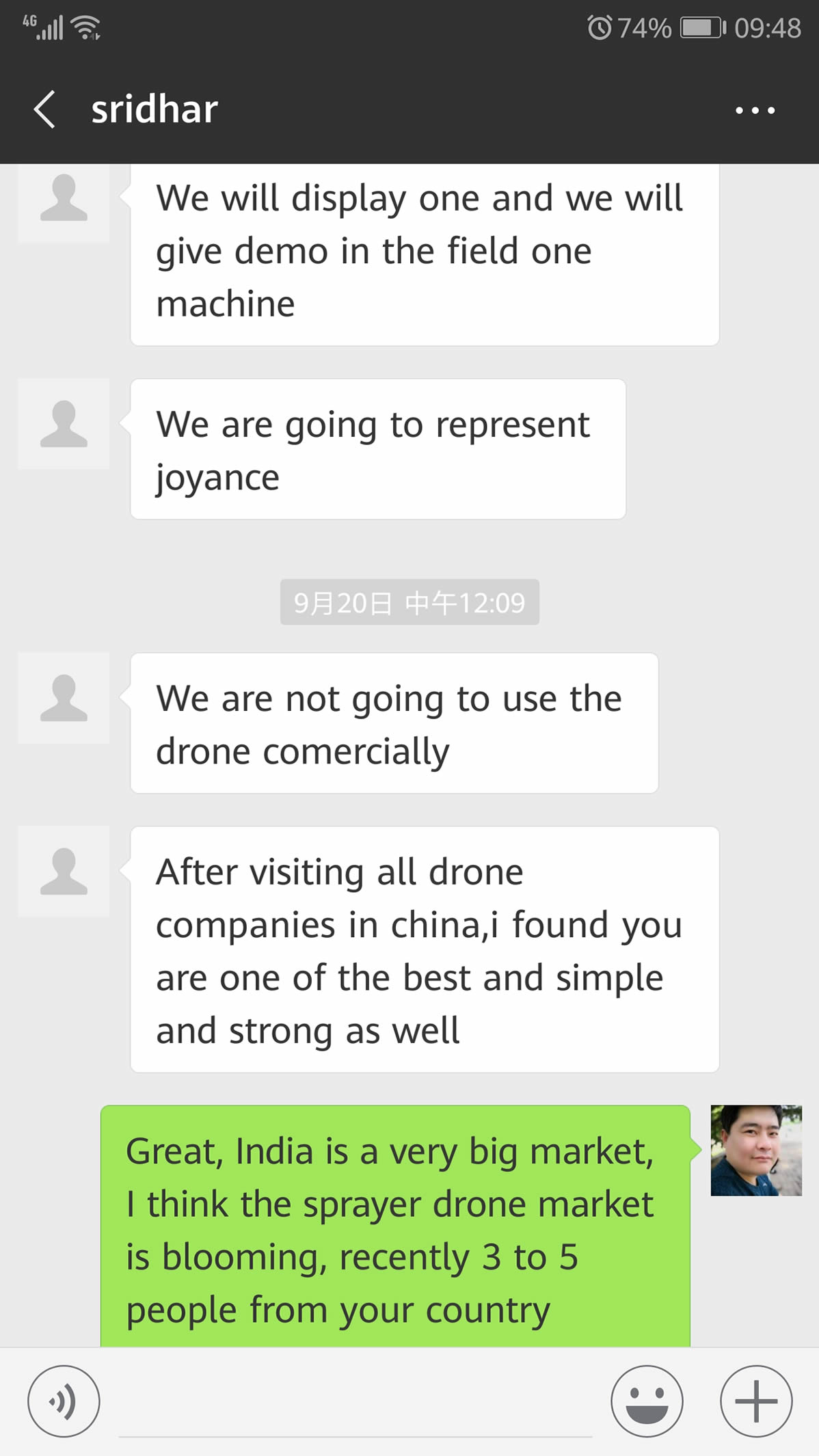 Indian customers view spraying demo and confirm their order