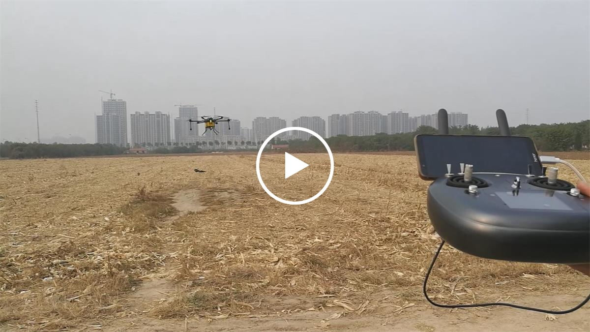 10 units of spraying drone for South American market