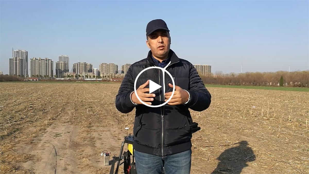 how to operate sprayer drone