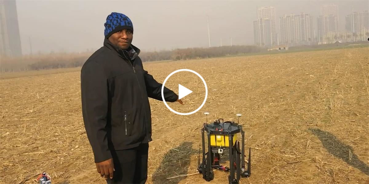 Ghana friends teach you how to use Joyance sprayer drone
