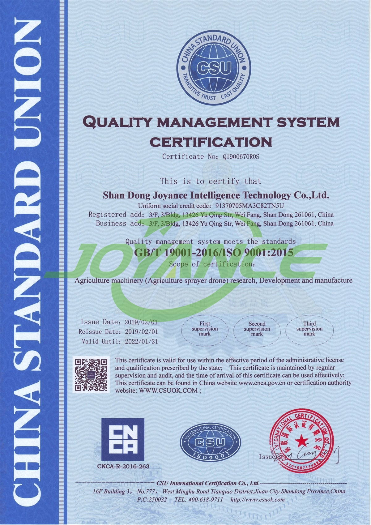 ISO 9001 quality management standards