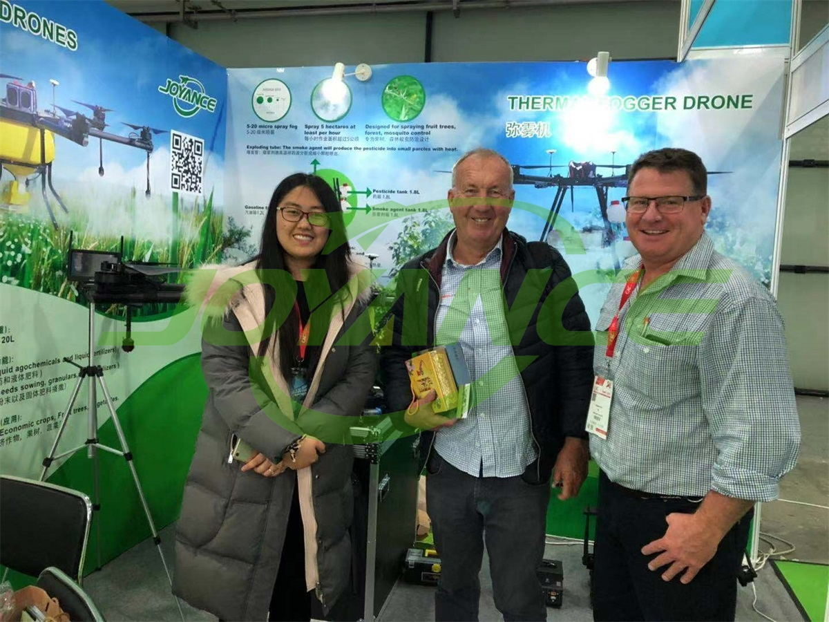 Joyance @ CAC 2019 (China International Agrochemical & Crop Protection Exhibition)