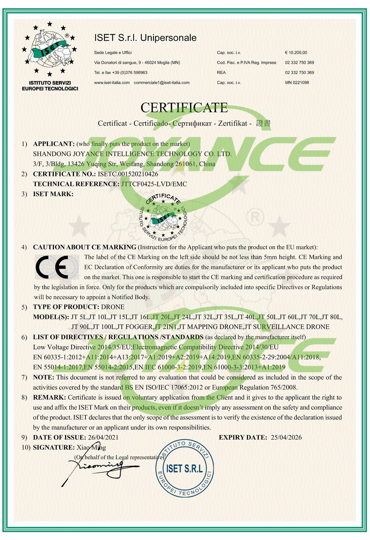 Joyance drones pass ce test and get ce certificatece certificate joyance drones pass ce test and get ce certificate xflitez Image collections